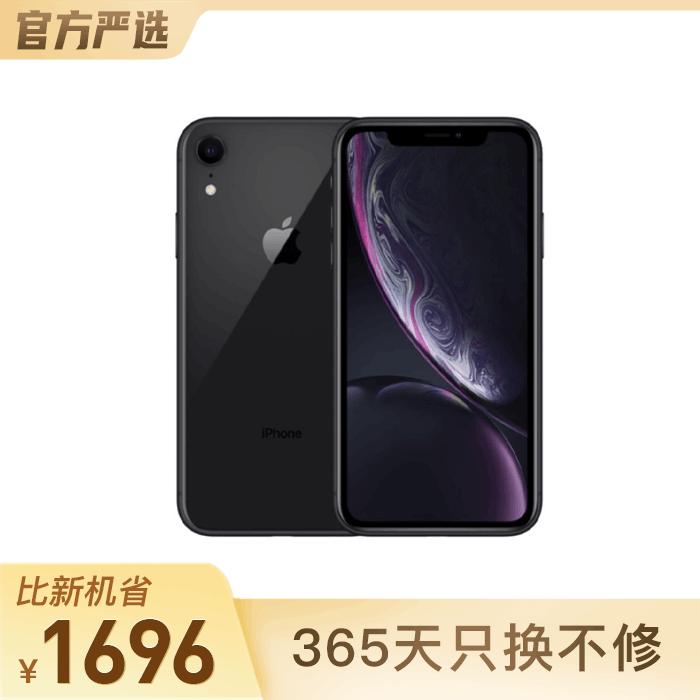 iPhoneXR 黑色 64GB