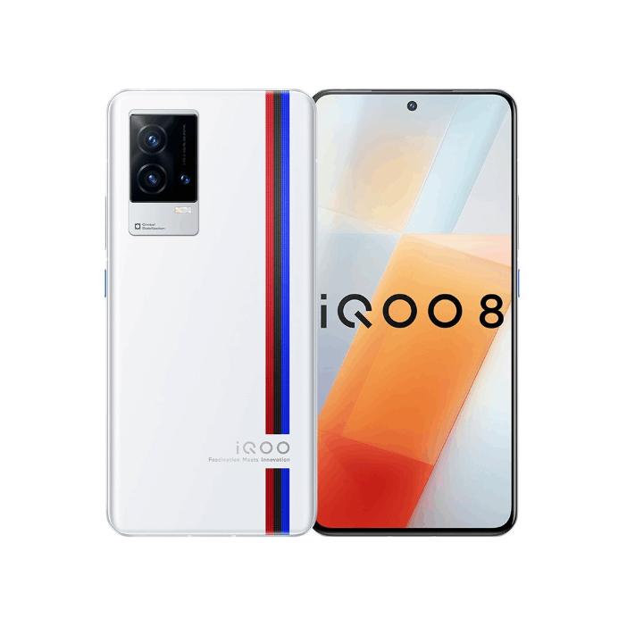 全新vivo IQOO8  120W超级快充 游戏手机