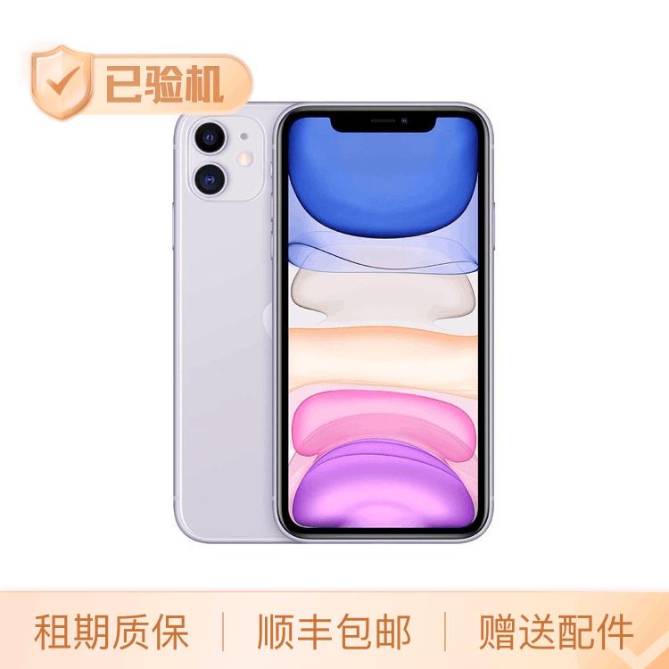 iPhone11 紫色 128GB 面容识别
