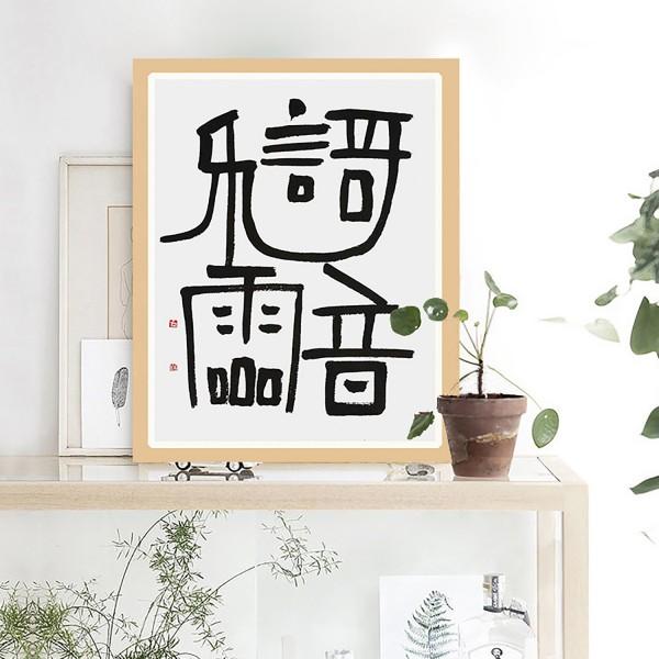 尚天潇 《以印入书系列》:歌乐灵音租赁
