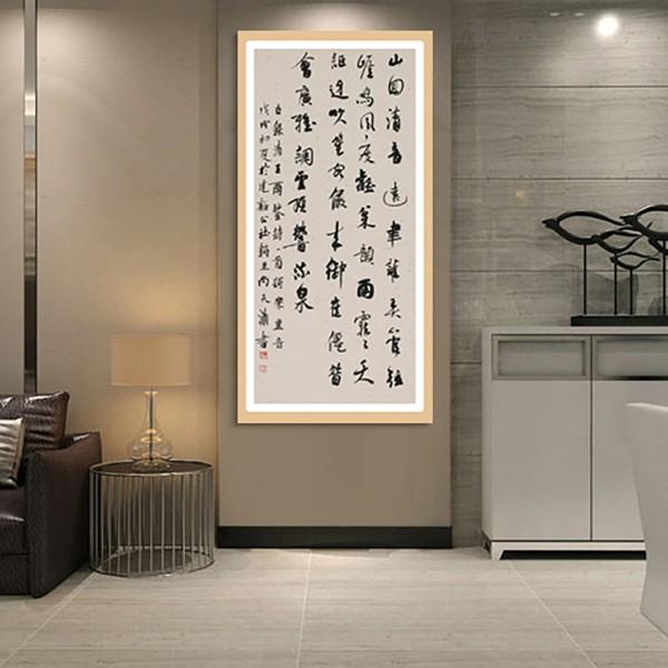 尚天潇 行草·[清]王尔鉴《歌乐灵音》租赁