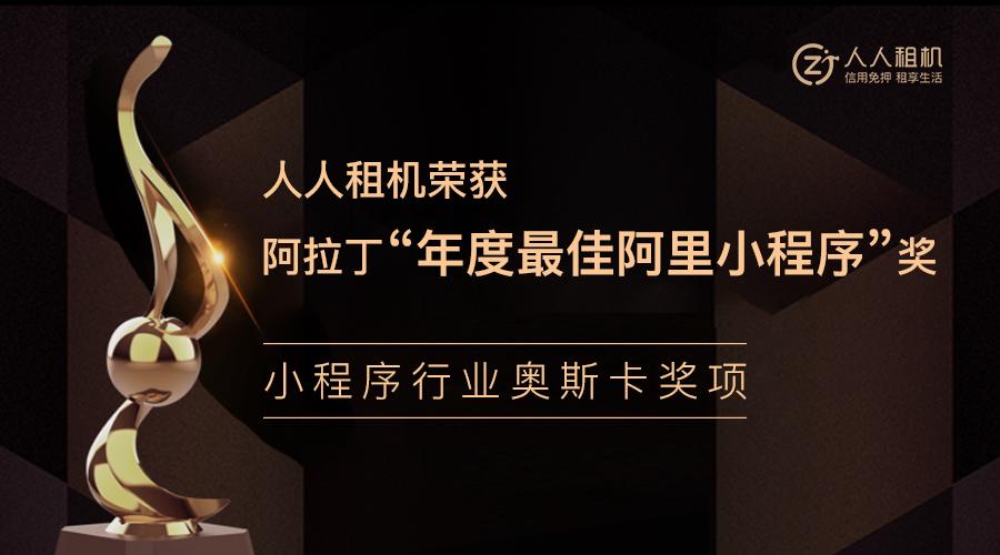 推文封面.png
