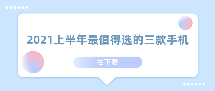 默认文件1623052109434.jpg