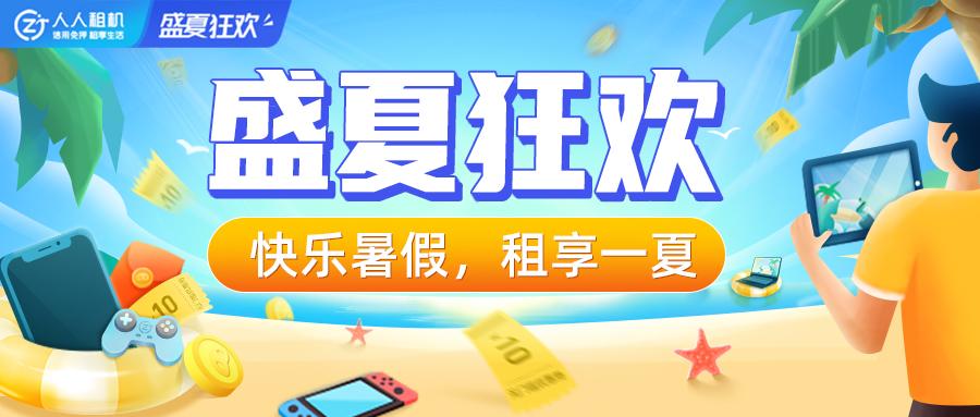 微信公眾號banner.jpg